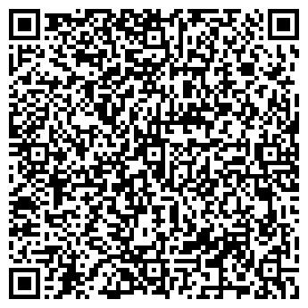 QR-код с контактной информацией организации АБ-Спецмонтаж, ООО