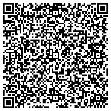 QR-код с контактной информацией организации Общество с ограниченной ответственностью ООО «Алюфас»