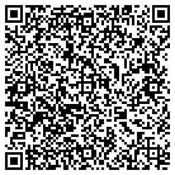 QR-код с контактной информацией организации Мальва-СТ, ЧП