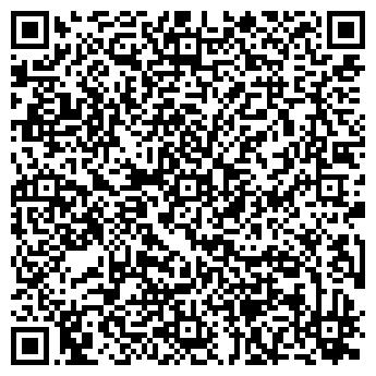QR-код с контактной информацией организации Форэст, ЧП