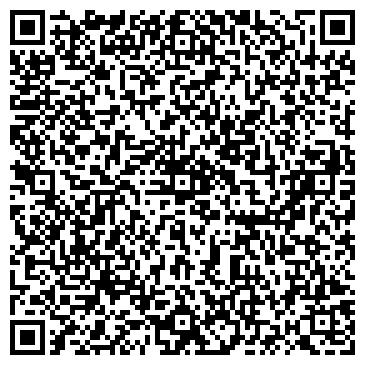QR-код с контактной информацией организации Luxury House, ООО