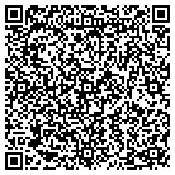 QR-код с контактной информацией организации ВОЛГОДОНСКИЙ РЕЧНОЙ ПОРТ