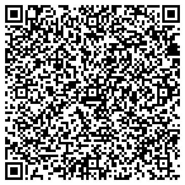 QR-код с контактной информацией организации Даира, ООО