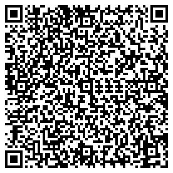 QR-код с контактной информацией организации ЮКом, ООО