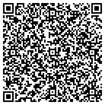 QR-код с контактной информацией организации Окна КВЕ, ЧП