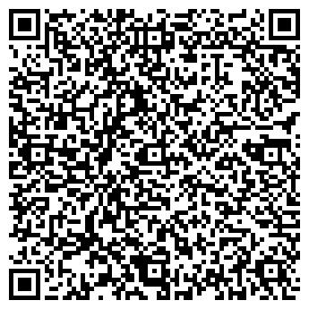 QR-код с контактной информацией организации КАЛИНИНСКОЕ, ЗАО