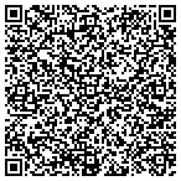 QR-код с контактной информацией организации АртСтройка, ЧП (ArtStroyka)