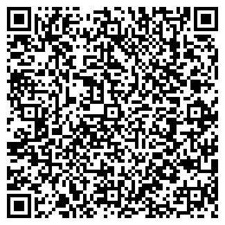 QR-код с контактной информацией организации Эталбуд, ЧП
