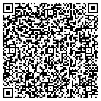 QR-код с контактной информацией организации Микитчик СПД, (Mikitchik)