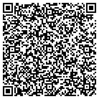 QR-код с контактной информацией организации Гранпрестиж ТСК, ООО