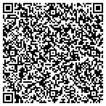 QR-код с контактной информацией организации Юрт-Индастри, ООО