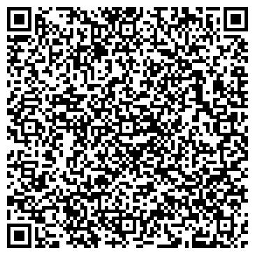 QR-код с контактной информацией организации Доминион-Комплект, ЧП