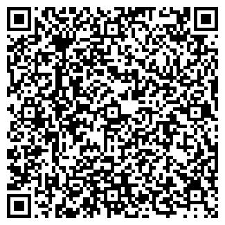 QR-код с контактной информацией организации ЗАО ИЗУМРУДНОЕ