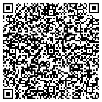 QR-код с контактной информацией организации чп Призант