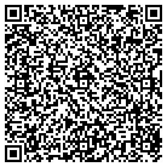 QR-код с контактной информацией организации РЕМСЕЛЬБУРВОД, ТОО