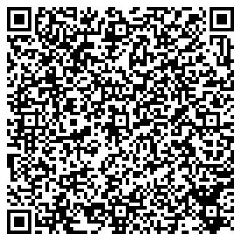 """QR-код с контактной информацией организации ЧП """"Алим"""""""