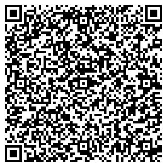 """QR-код с контактной информацией организации ООО """"РЕМСТРОЙДОМ"""""""