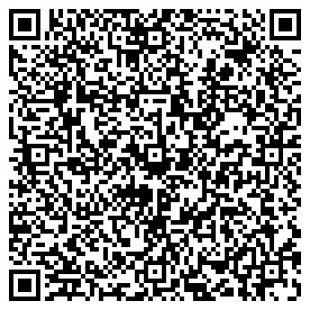 QR-код с контактной информацией организации Шпунтина, ООО
