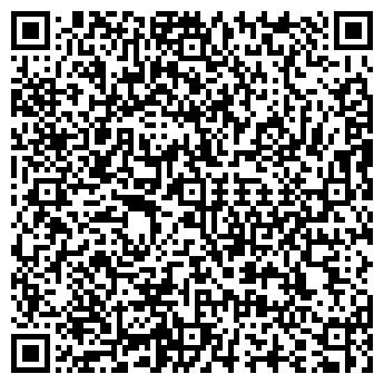 QR-код с контактной информацией организации Полив центр