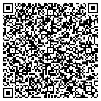 """QR-код с контактной информацией организации ООО """"Биосфера-Л"""""""
