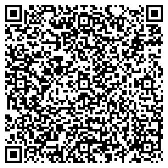 QR-код с контактной информацией организации ПРЕДПРИЯТИЕ АЛПАС