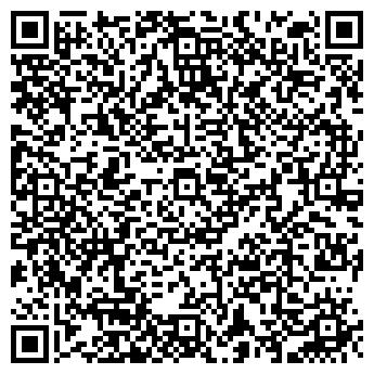 QR-код с контактной информацией организации Элит-ландшафт