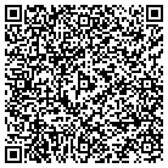 QR-код с контактной информацией организации ИП Мотузова Н. В.