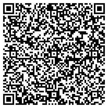 QR-код с контактной информацией организации Смарт плюс, ЧП
