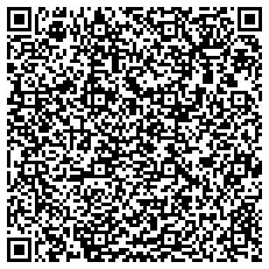 QR-код с контактной информацией организации Стальспецмонтаж-Днепр, ООО