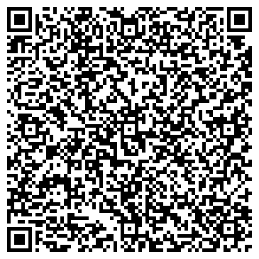 QR-код с контактной информацией организации Криолит, ЧНПП