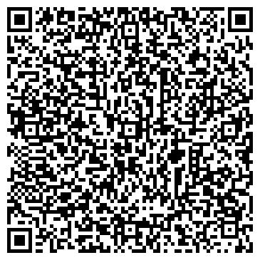 QR-код с контактной информацией организации Речицаводоканал, КУП