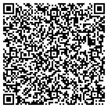 QR-код с контактной информацией организации Лига-Т, ООО