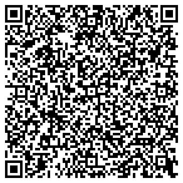QR-код с контактной информацией организации МинБуд-Днепр, ООО