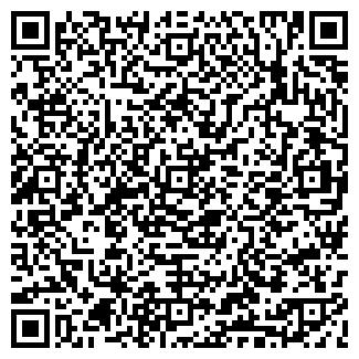 """QR-код с контактной информацией организации ООО """"Дон-Пульс"""""""