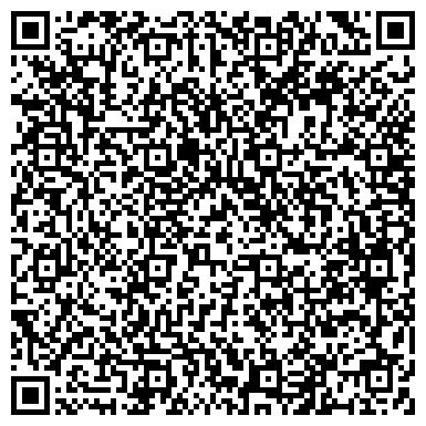 QR-код с контактной информацией организации Восток Профиль, ООО