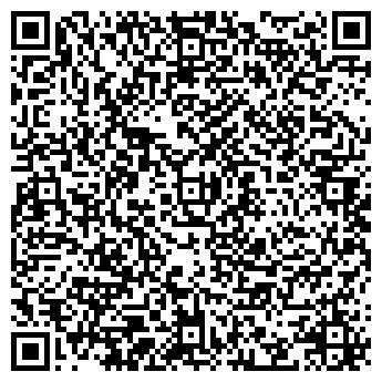 QR-код с контактной информацией организации Элит-Дах, ЧП