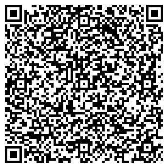 QR-код с контактной информацией организации СТК Лидер, ООО