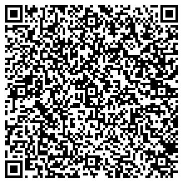 QR-код с контактной информацией организации Каменный век, ООО