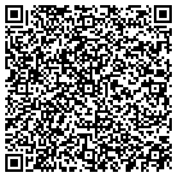 QR-код с контактной информацией организации Скурту, ЧП