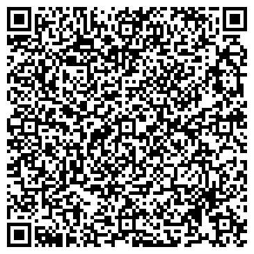 QR-код с контактной информацией организации СтройДоставка, ООО