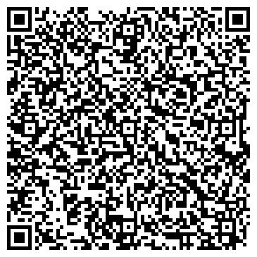 QR-код с контактной информацией организации Интеграл Сервис, ЧП