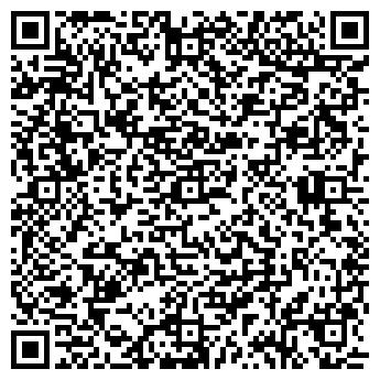 QR-код с контактной информацией организации Купол, ЧП