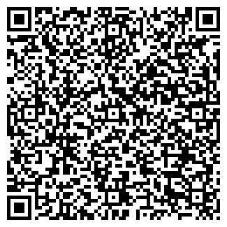 QR-код с контактной информацией организации ООО МОНРЕМ