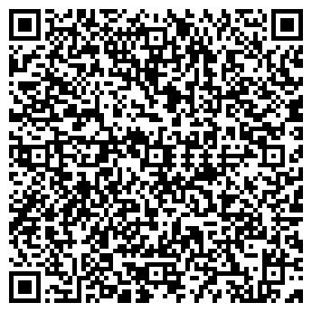 QR-код с контактной информацией организации Кровля и фасады,ООО
