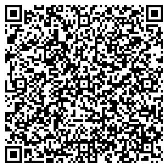 QR-код с контактной информацией организации УПТК-С, ООО