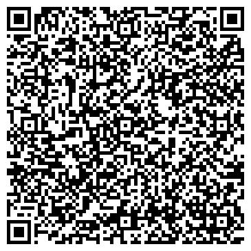 QR-код с контактной информацией организации Лугансккоммундорстрой, ЧАО