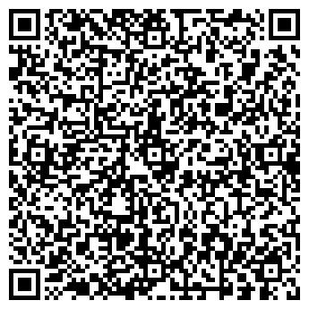 QR-код с контактной информацией организации Аврора Ко ЛТД, ООО