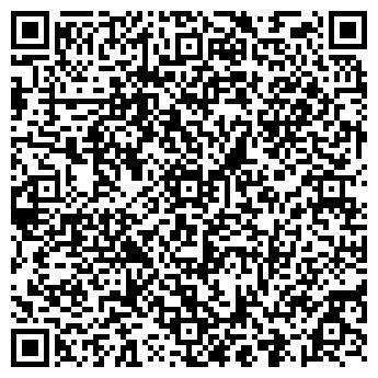 QR-код с контактной информацией организации Дрим сад , ООО(DreamSad)