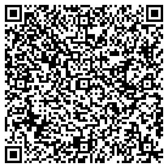 QR-код с контактной информацией организации Экодом DAV, ООО