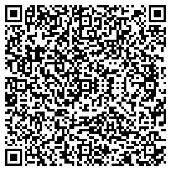 QR-код с контактной информацией организации ООО РОСМЕТТРАНСМАШ
